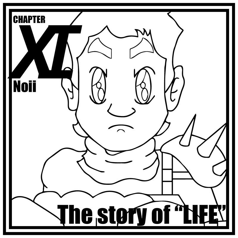 第 11 章